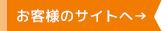 桐蔭横浜大学様のサイトへ